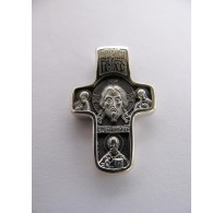 Silver Cross with two faces